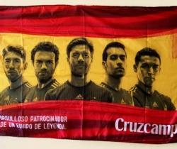 Bandera Cruzcampo Selección Española – La Roja – 150x80cm