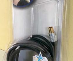 Cable Coaxial Macho-Macho HQ Silver Series 2.5m – HQSS5025/2.5
