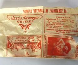 Envoltorio colorante Carmencita – Jesús Navarro Jover – Novelda – 25 céntimos