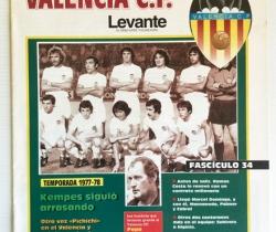 Suplemento Levante La Gran Historia del Valencia C.F. Fascículo 34. 1995